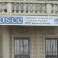 Мисије ОЕБС-а на Косову