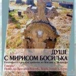 """Дом културе Грачаница: Промоција књиге """"Душе с мирисом босиљка"""""""