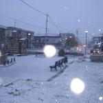 Pao je prvi sneg