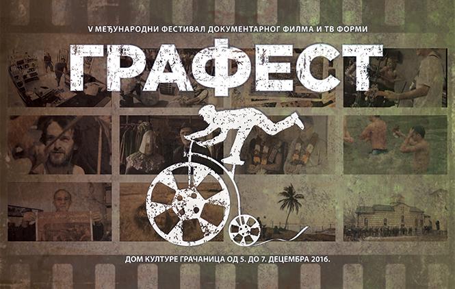 Дани документарног филма у Грачаници