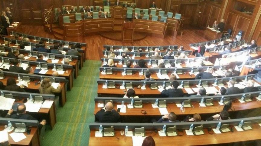 Наставак Ванредне седнице Скупштине Косова: Посланици ЛДК и Самопредељења напустили расрпаву о Платформи о дијалогу