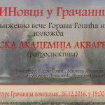 """""""Ninovci u Gračanici"""": predstavljanje romana """"Tai"""" i izložba """"Tiske akademije akvarela"""""""