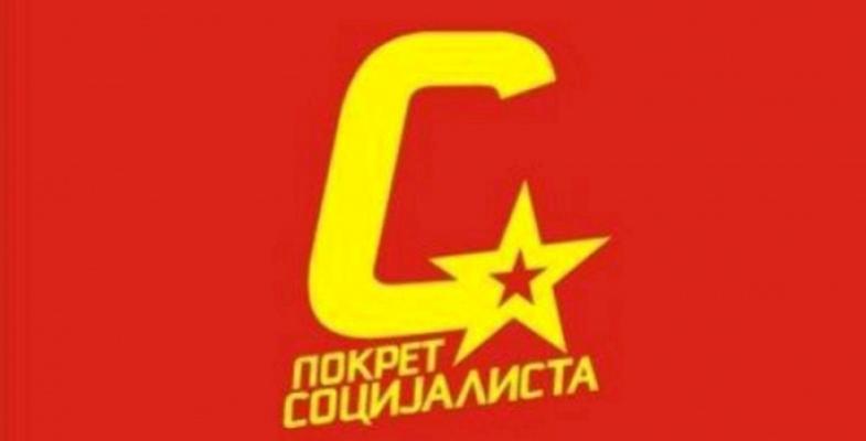 Покрајински одбор Покрета социјалиста Косова и Метохије: Александар Вучић је наш премијер кога поштујемо и следимо