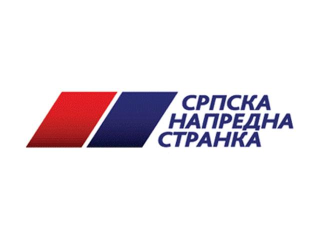 Српска напредна странка на Косову прекида сарадњу са Покретом социјалиста