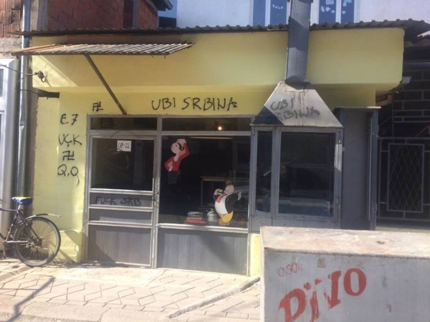 И. Томић: Сраман напад и позив на етничко чишћење