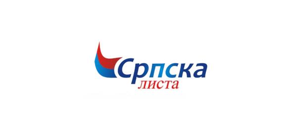 Српска листа: Месић осведочени србомрзац