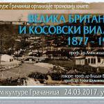 "Promocija knjige ""Velika Britanija i kosovski vilajet 1877. – 1912."""