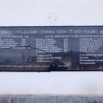 Српска листа: Одлука Специјалног тужилаштва срамна и скандалозна