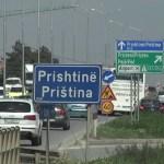 Суђење у одсуству – пут до серијских оптужби против Срба
