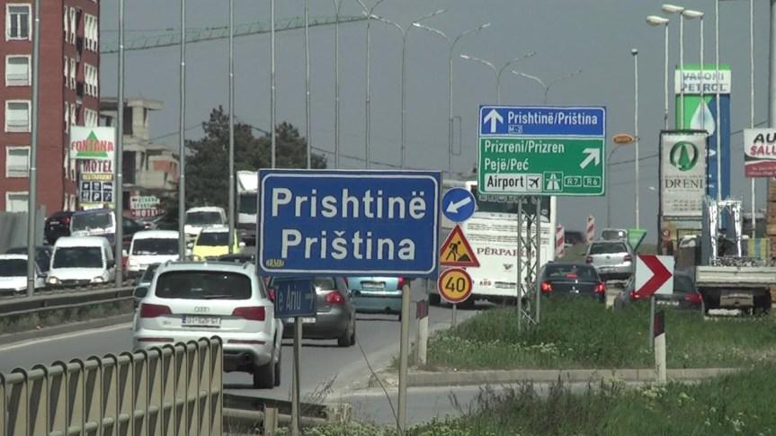 Život na manjinski način – Opština Priština