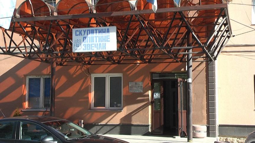 Косовска полиција: Због оштећења на згради Општине Звечан, приведено једно лице