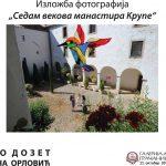 """""""Седам векова манастира Крупе"""",  изложба фотографија Дарка Дозета"""