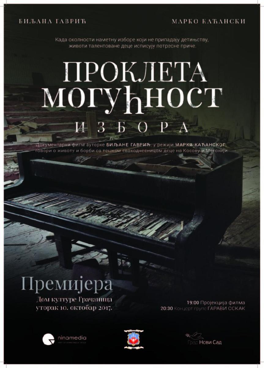 """Gračanica: Dokumentarni film i koncert """"Garavog sokaka"""""""