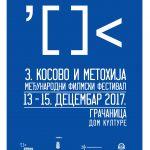 KMMFF: Dani domaćeg i svetskog filma u Gračanici