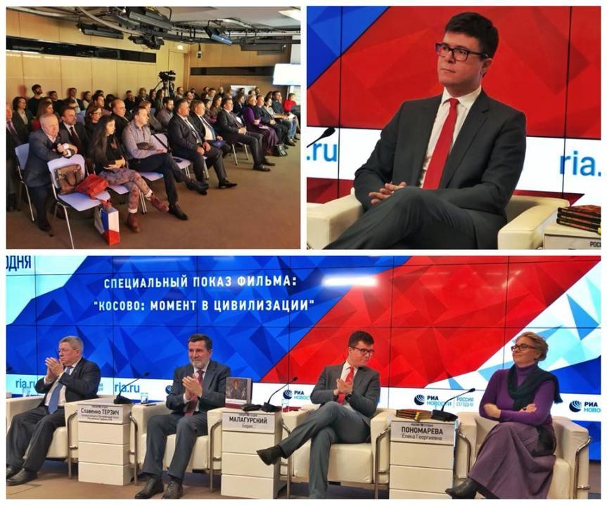 Косово: Моменат у цивилизацији премијерно приказан у Москви