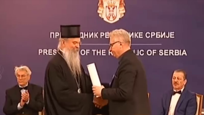 Изузетна Вукова награда уручена Призренској Богословији