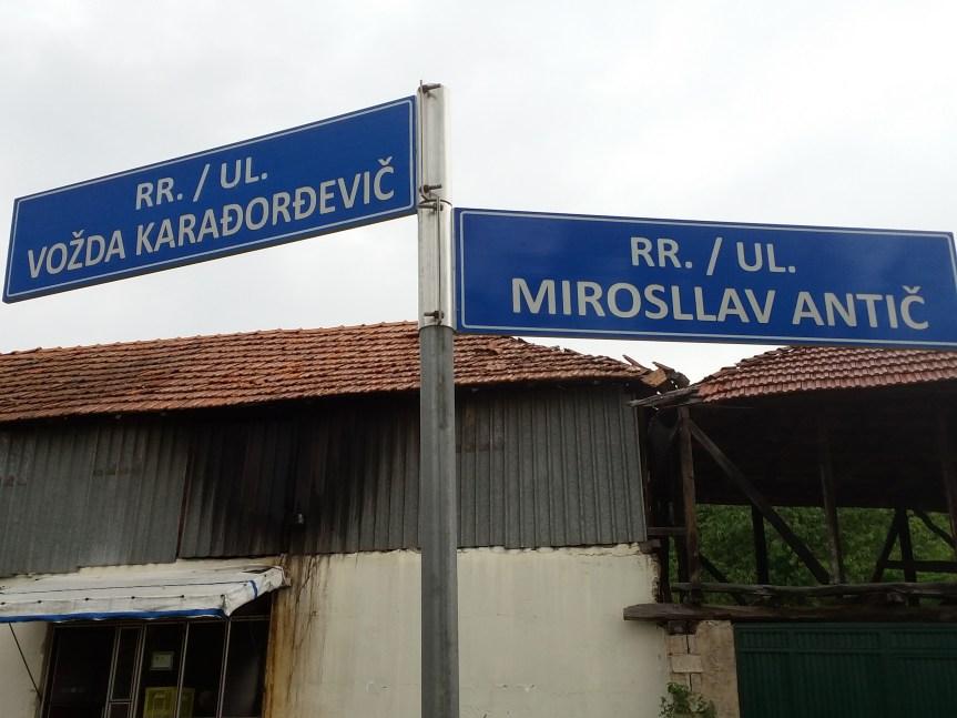 Чувајмо српски!