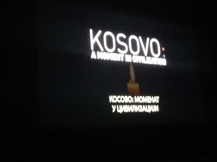 """Премијера филма """"Косово: Моменат у цивилизацији"""" у Грачаници и Митровици, редитељу Борису Малaгурском забрањен улазак на Косово"""