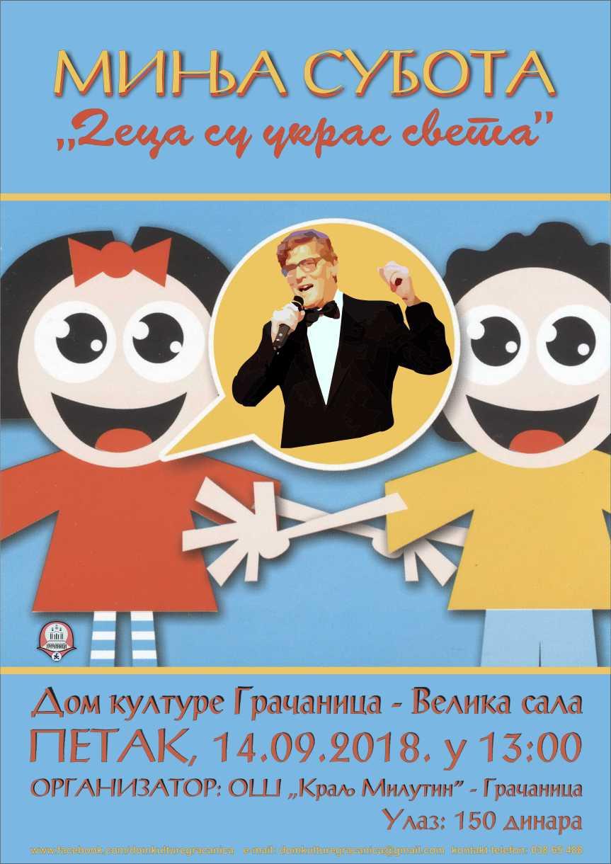 Дружење са Мињом Собуотом