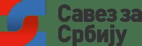 Савез за Србију: Ко стоји иза претњи које упућује Српска листа?