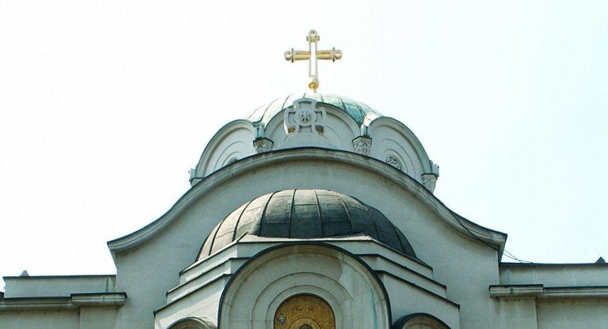 СПЦ о скандалозном споразуму о канонско непризантој  украјинској цркви
