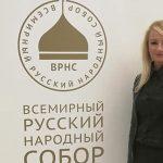 Драгана Трифковић: Саборност руског друштва је залог будућности