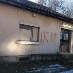 Натпис УЧК исписан на кући српкиње из Липљана