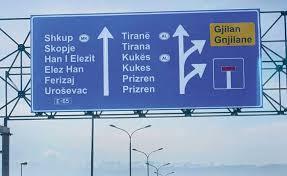 Албанија уводи контролу на једном месту на граници са Косовом