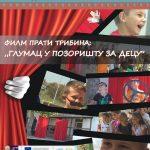 """Projekcija dokumetnarnog filma """"Isoland"""" i tribina """"Glumac u pozorištu za decu"""""""