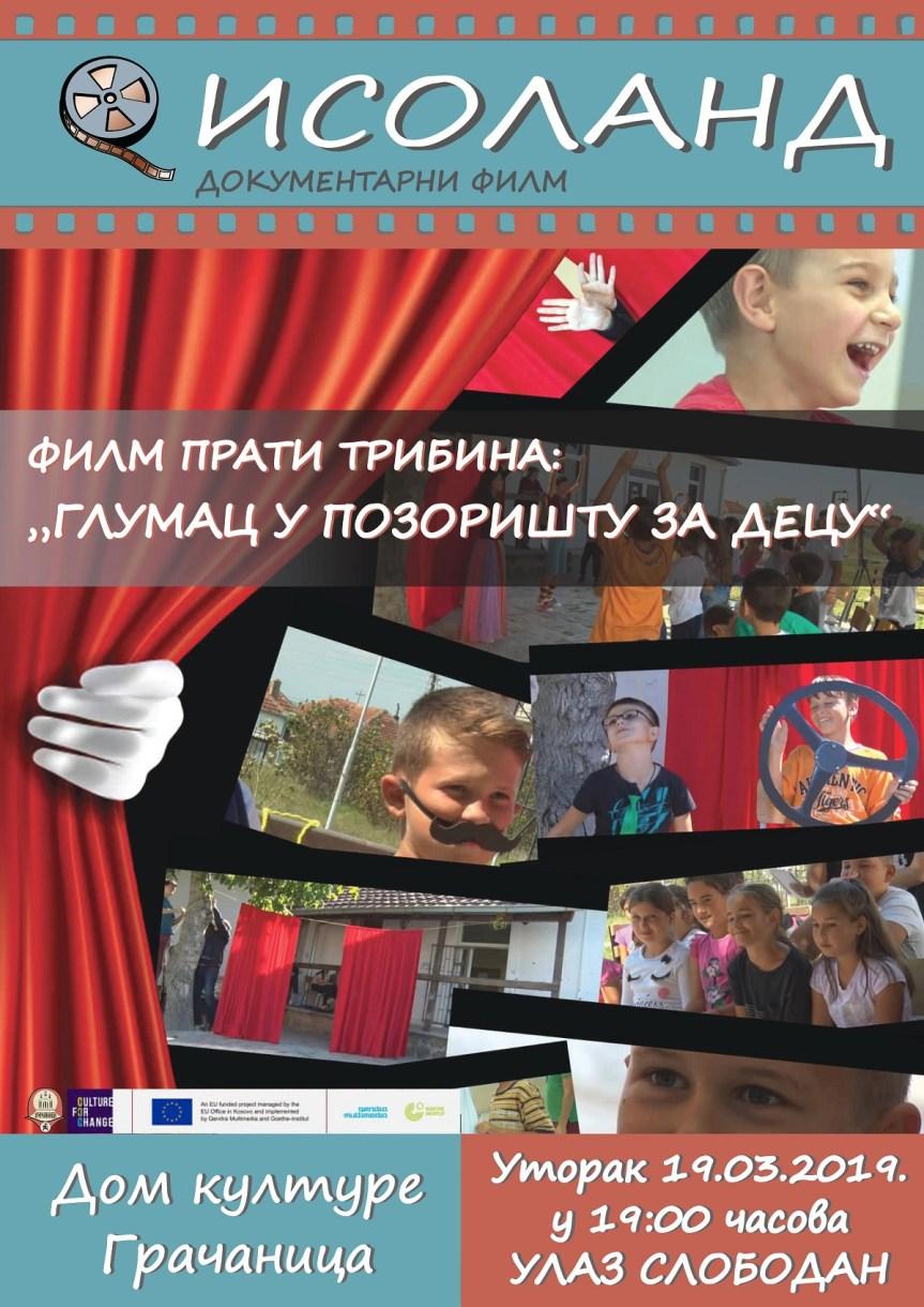 """Пројекција докуметнарног филма """"Исоланд"""" и трибина """"Глумац у позоришту за децу"""""""