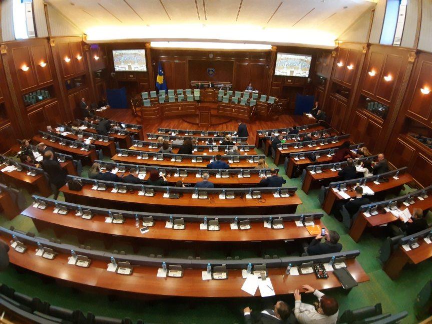 Скупштина Косова данас расправља о нацрту Резолуције о наводном геноциду над косовским Албанцима