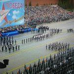 Девети мај дан слободе и победе над фашистичком Немачком