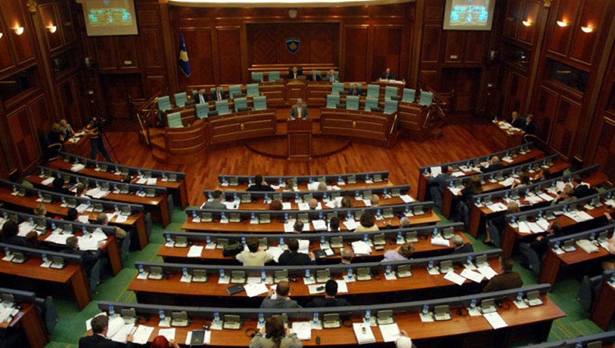 Tribunal za zločine na Kosovu, na kantaru pozicije i opozicije