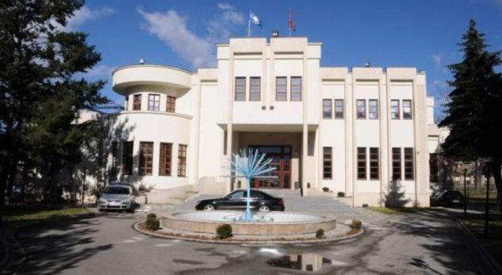 Запошљавање – предуслов за опстанак Бошњака у општини Призрен