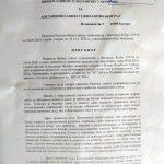 Двери поднеле приговор на одбијање тужилаштва да покрене поступак против министра одбране Александра Вулина