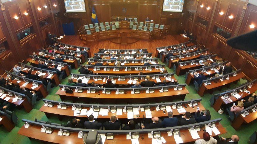 Скупштина расправља о фромирању Комисије за формирање специјалног суда за ратне злочине почињене над косовским Албанцима