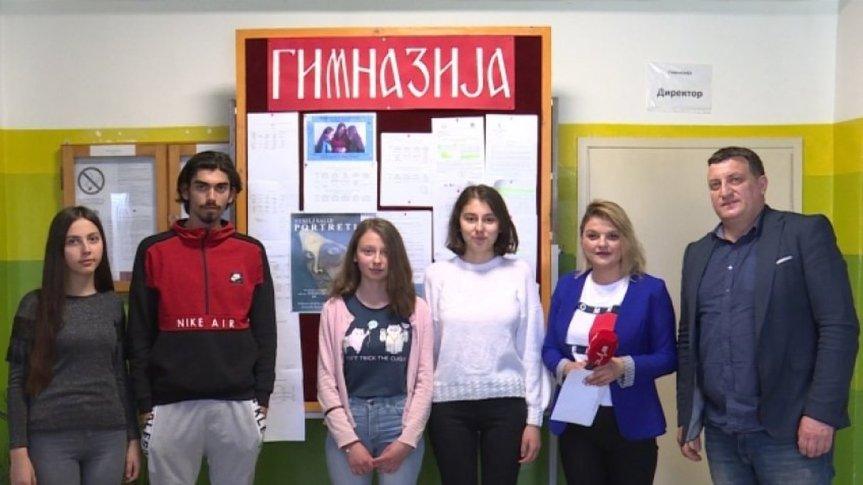 Гимназија у Косовској Каменици једна од најуспешнијих школа у поморављу