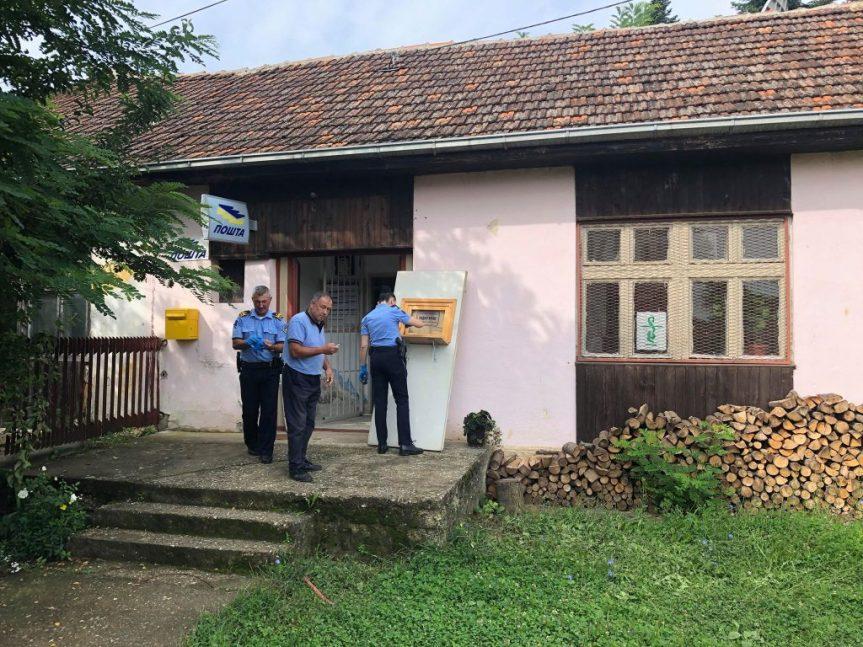 Опљачкана Пошта Србије у Гораждевцу