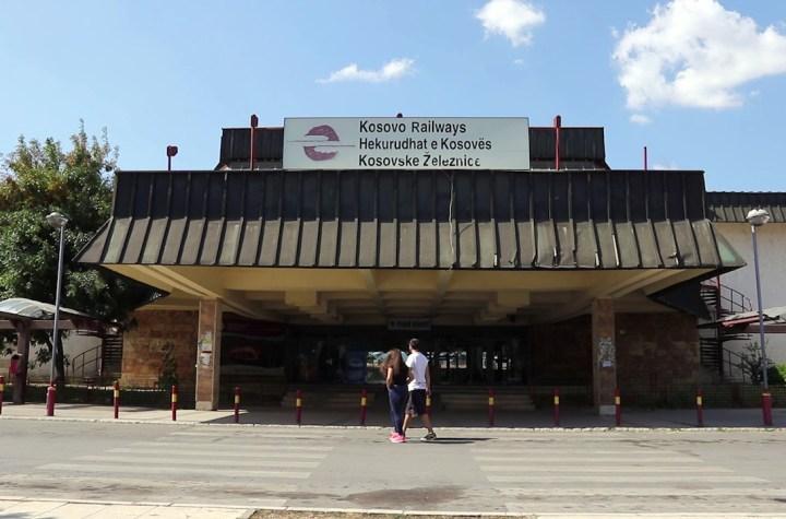 Железничка станица Косово Поље
