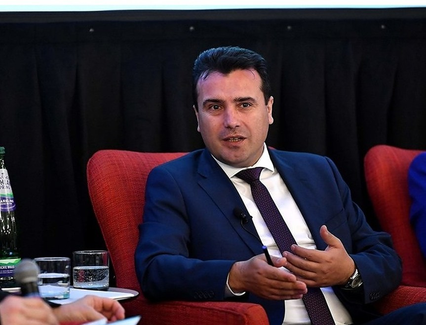 "Zoran Zaev kaže da je razmena teritorije  Kosova i Srbije "" trač"""
