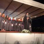 Епископ Теодосије: Иако смо мали, нисмо безначајни