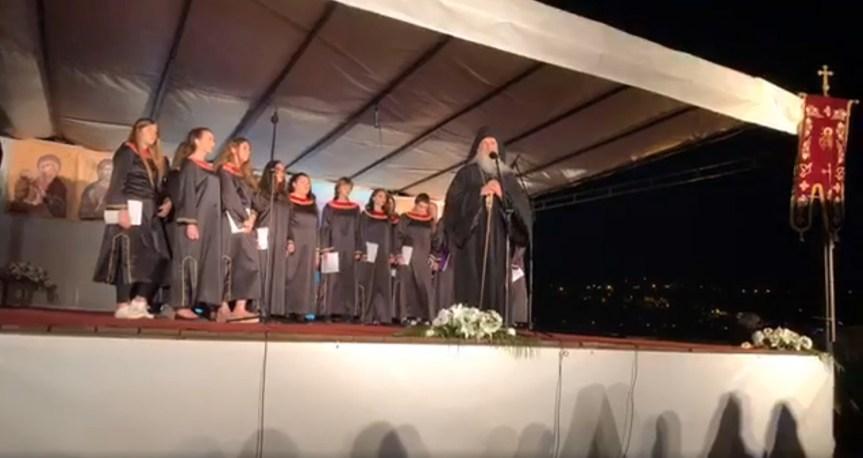 Episkop Teodosije: Iako smo mali, nismo beznačajni