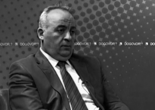 Godišnjica pogibije Gradimira Mikića i Saše Aleksića