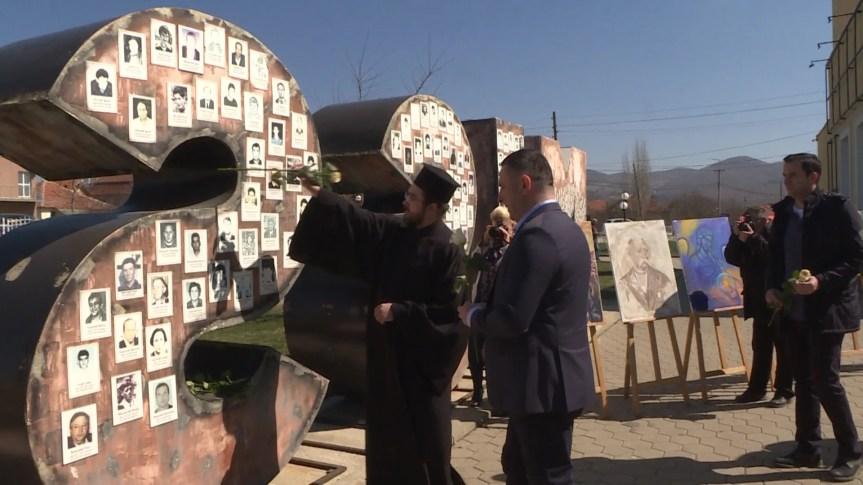 Шеснаестогодишњица мартовског погрома над Србима на Косову:уметношћу за незаборав