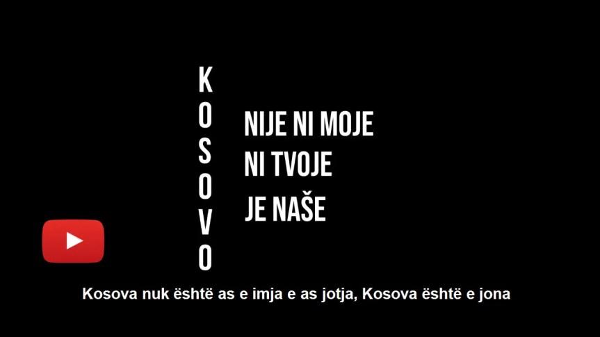"""Филм """"Косово није ни моје ни твоје, Косово је наше"""""""