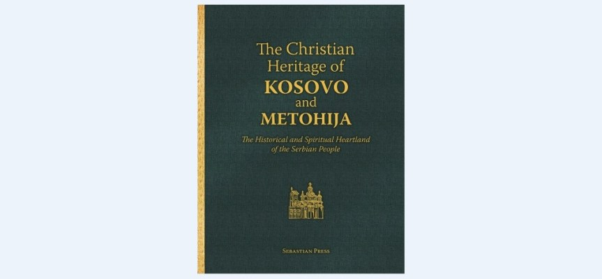 """Књига """"Хришћанска баштина Косова и Метохије"""" и у електронском формату"""