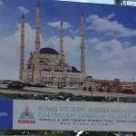 Протести за и против изградње џамије