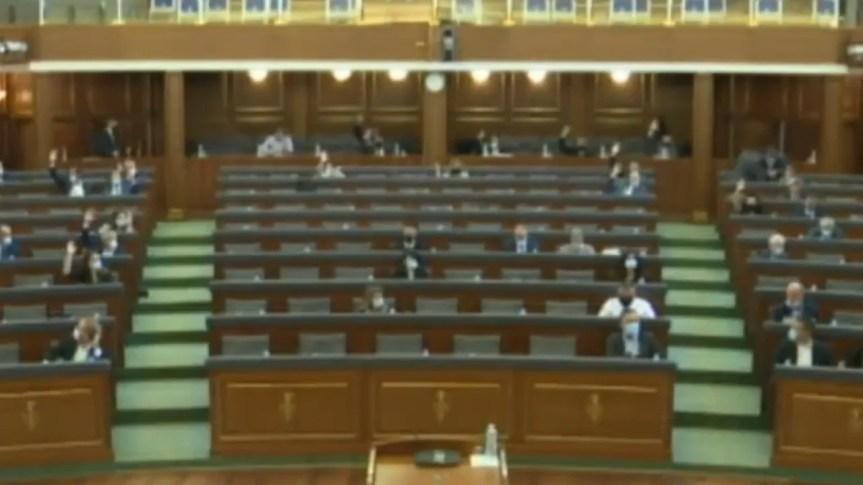 У косовској скупштини усвојен буџет