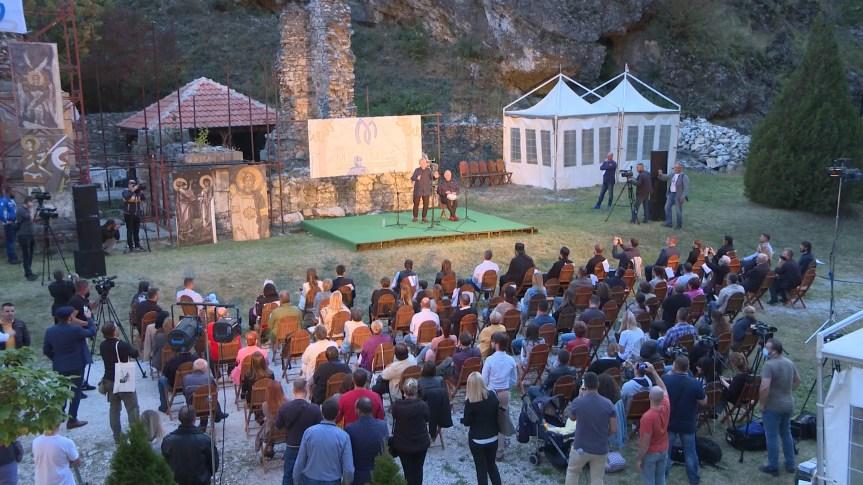 "Završen peti međunarodni festival srednjovekovne muzike ""Medimus"""