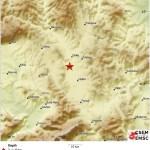 Још један земљотрес на централном Косову